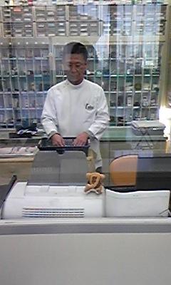 ファミリ-薬局